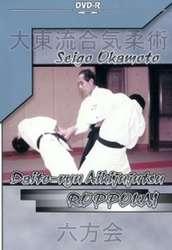 Daito-Ryu Aikijujutsu Roppokai