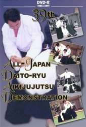 39th All-Japan Daito-Ryu Aikijujutsu Demonstration