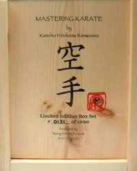 Kanazawa limited edition DVD-Box  10 DVDs + Buch!!