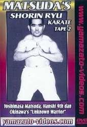 Matsuda's Shorin Ryu Karate Vol. 2