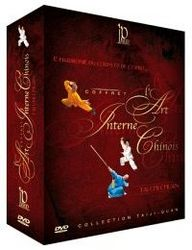 Taiji Quan The Internal Chinese Art 3 DVD Box