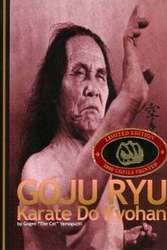 Goju Ryu Karate Do Kyohan  limited edition  Buch