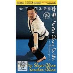 DVD Da-Wei - Bao Din Shuai Chiao
