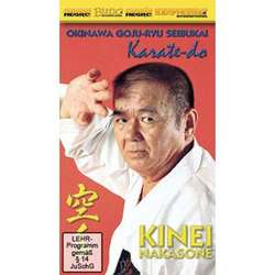 DVD Nakasone - Okinawa Goju-Ryu Seibukan Karate-Do