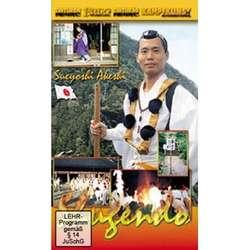 DVD Sueyoshi Akeshi - Shugendo