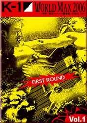K-1 Max 2006, 1st. Round, Tokyo