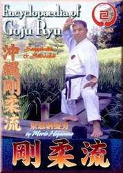 THE ENCYCLOPEDIA OF GOJU-RYU 3