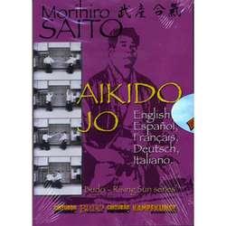 DVD: Saito - Aikido Jo