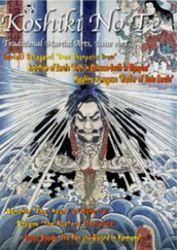 Koshiki No Te magazine