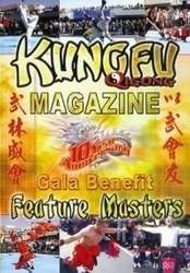 Kung Fu Qigong Gala Benefit Feature Masters
