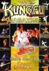 Kung Fu Qigong Gala Benefit Cover Masters