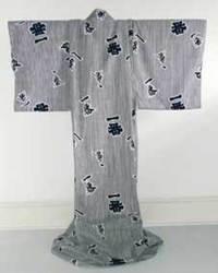 Japanischer Kimono Glücklich weiß