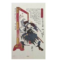 Stoffbild Samurai bunt