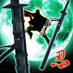 Ninja Schwert Kommando