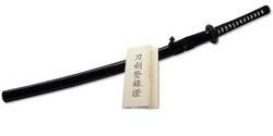 Katana Practical Shirakawa schwarze Saya