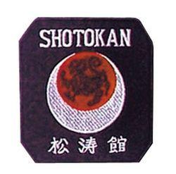 Stickabzeichen Shotokan