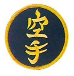 Stoffabzeichen Karate-Kanji
