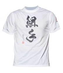 T-Shirt Hayashi Kumite Kanjin
