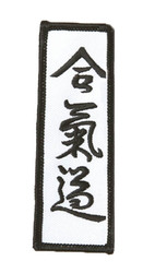 Patch Aikido