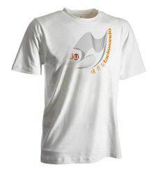 Taekwondo-Shirt Moiré weiß