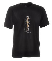 Judo-Shirt Classic schwarz
