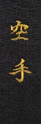 Gürtelaufnäher Karate