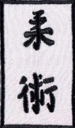 Bestickung Ju Jutsu japanisch