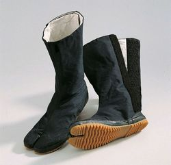 Ninja-Schuhe