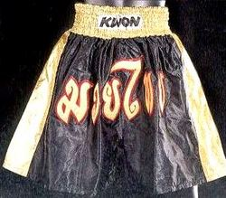 Thai-Box-Hose schwarz/gold  mit Schrift
