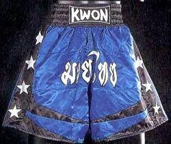 KWON Thai-Box-Hose blau