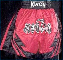 KWON Thai-Box-Hose rot-schwarz