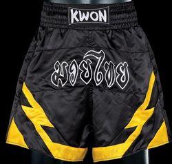 KWON Thai-Box-Hose blau-schwarz