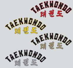 Taekwondo Schriftzug