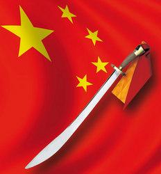 Offizielles chinesisches Breitschwert