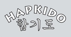 Druck Hapkido deutsch-koreanisch