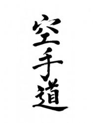 Druck Karate Do japanisch